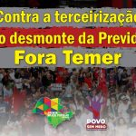 foratemer-31-ctb